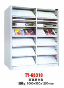 The library equipment series TY-66310