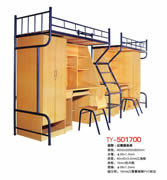 Student bed series TY-501700
